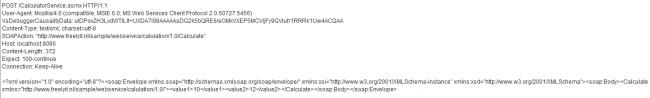 TCPMon Incomming Request